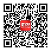 宏印官方微信