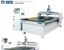 经济型木工雕刻机TT-1325