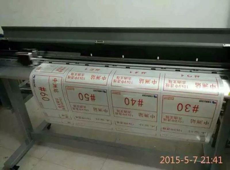 广州谭总装机测试效果图 - 客户案例 - 写真机,压电机
