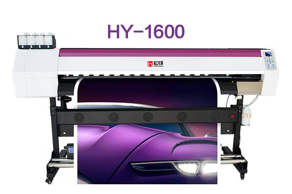 宏印写真机HY-1600