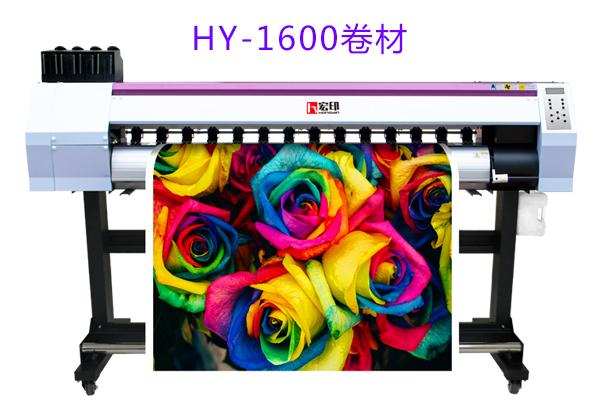HY-1600卷材