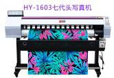 宏印HY-1603黄金七代头高精度压电写真机