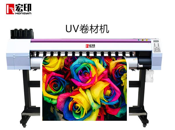 UV卷材机