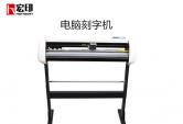 宏印新款高速刻字机电脑刻字机