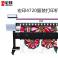 宏印4720服装打印机高精度热转印写真机