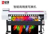 宏印压电写真机HY-1601户内户外通用