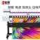 宏印HY-1601Plus新五代头双头户内外通用压电写真机
